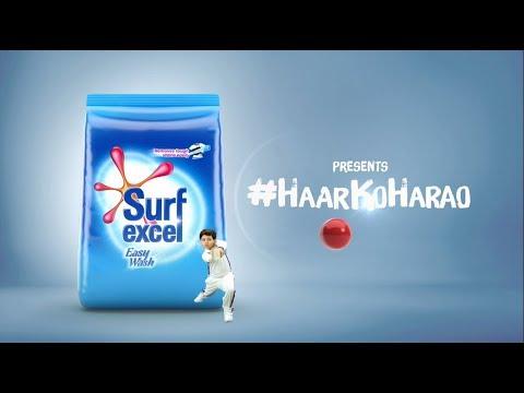 Surf Excel-#HaarKoHarao