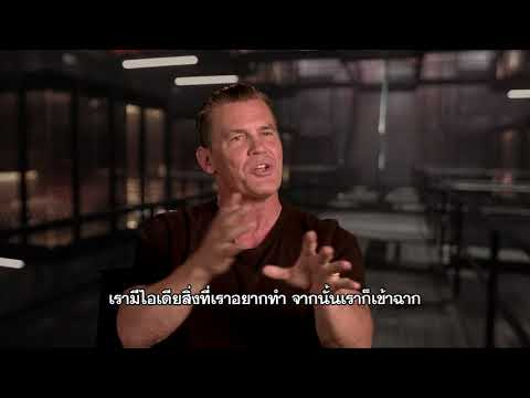 Deadpool 2 -  Josh Brolin Interview (ซับไทย)