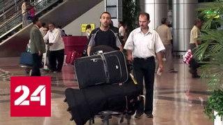 Глава Минтранса рассказал, когда в Египте дождутся туристов из России
