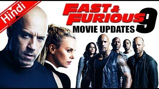 Nonton Fast   Furious 9 Movie Updates  Explain In Hindi  Film Subtitle Indonesia Streaming Movie Download