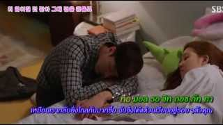 Video Touch Love Ost Master Sun Thai Sub MP3, 3GP, MP4, WEBM, AVI, FLV Juni 2019