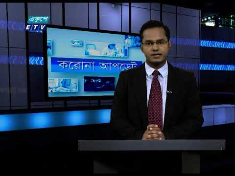 Corona Virus Update || 12 Pm || 21 October 2020 || ETV News