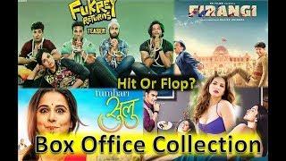 Nonton Box Office Collection Of Fukrey Returns  Firangi  Tumhari Sulu  Tera Intezaar Movie 2017 18 Film Subtitle Indonesia Streaming Movie Download