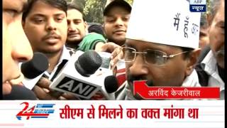 Kejriwal, supporters hauled away by Delhi Police from protest outside Sheila Dikshit's residence