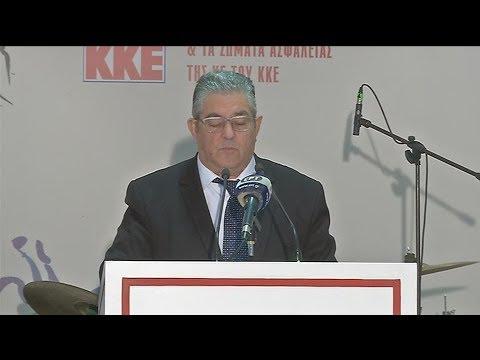 Ο γ.γ. του ΚΚΕ Δημήτρης Κουτσούμπας,  σε εκδήλωση για τις Ένοπλες Δυνάμεις και τα Σώματα Ασφαλείας