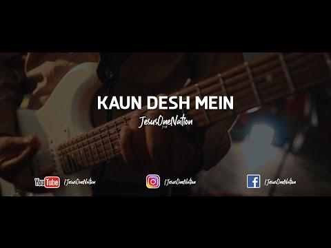 Video Kaun Desh Mein | Nagpuri/Sadri Christmas Song | by JesusOneNation download in MP3, 3GP, MP4, WEBM, AVI, FLV January 2017