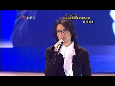 第29屆香港電影金像獎--黃子華棟篤笑