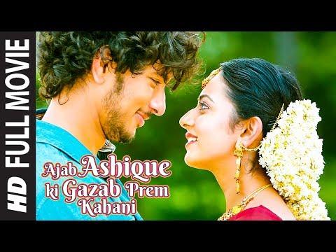 Ajab Ashique Ki Gajab Kahani( YENNAMO YEDHO)| Full Hindi Dubbed Movie 2019 | Gautham K, Rakul Preet