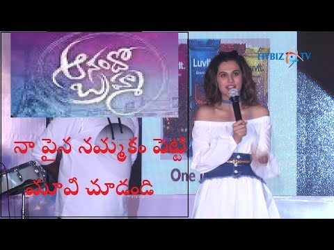 , Taapsee Pannu actress Super Singer 9 Grand Finale