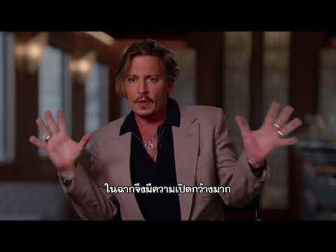 Murder On The Orient Express - Johnny Depp Interview (ซับไทย)