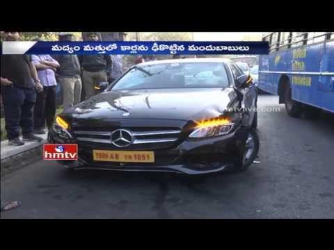 Car Accident at Banjara Hills | Drink and Drive Case | Hyderabad | HMTV