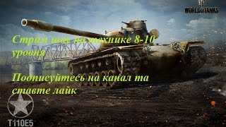 YjFllIx1V6Q