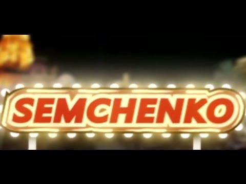 Прохождение карты Семченко ты не отвечаешь