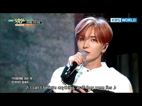 Super Junior - One More Chance | 슈퍼주니어 - 비처럼 가지 마요 [music Bank Comeback / 2017.11.10]