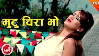 Mutu Chida Bho - Devi Gharti & Shyam Shital Ft. Sarika Kc, Hari Kumar