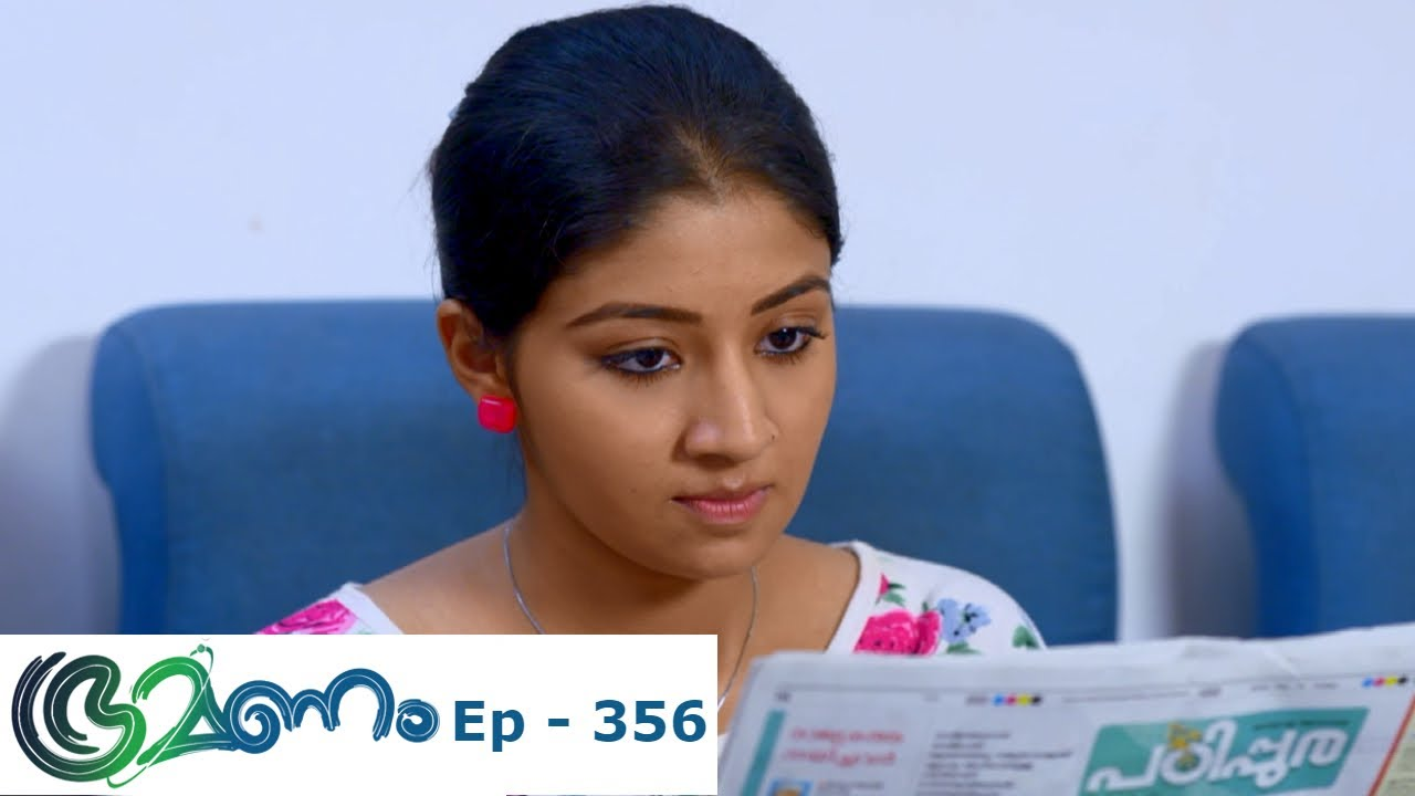 Bhramanam July 16,2016 Epi 369 TV Serial