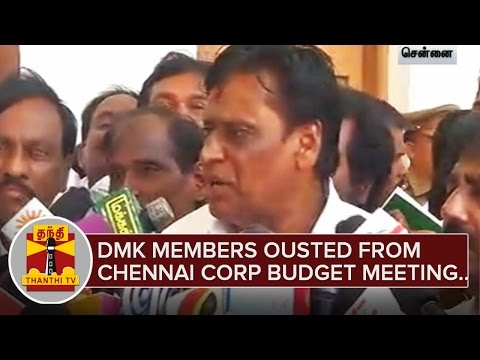 DMK-Members-ousted-from-Chennai-Corporation-Budget-Meeting-Thanthi-TV-26-02-2016