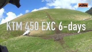 7. KTM 450 EXC Six Days
