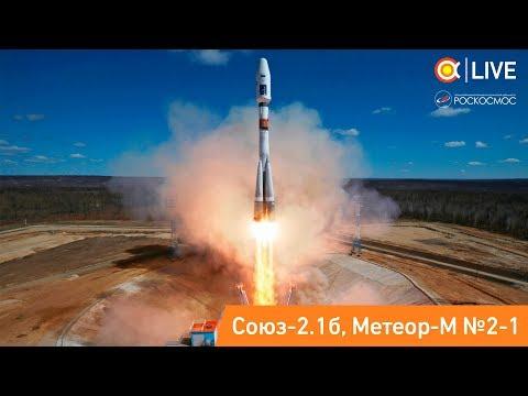 Прямая трансляция - Пуск Союза с космодрома Восточный