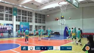 Барлық ойын— Ұлттық лига: «Алматы Легион»vs «Астана» (1-шi ойын)