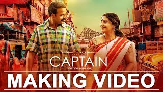 Video Captain Making Video | Jayasurya | Prajesh Sen | Anu Sithara | Gopi Sundar | Goodwill Entertainment MP3, 3GP, MP4, WEBM, AVI, FLV April 2018