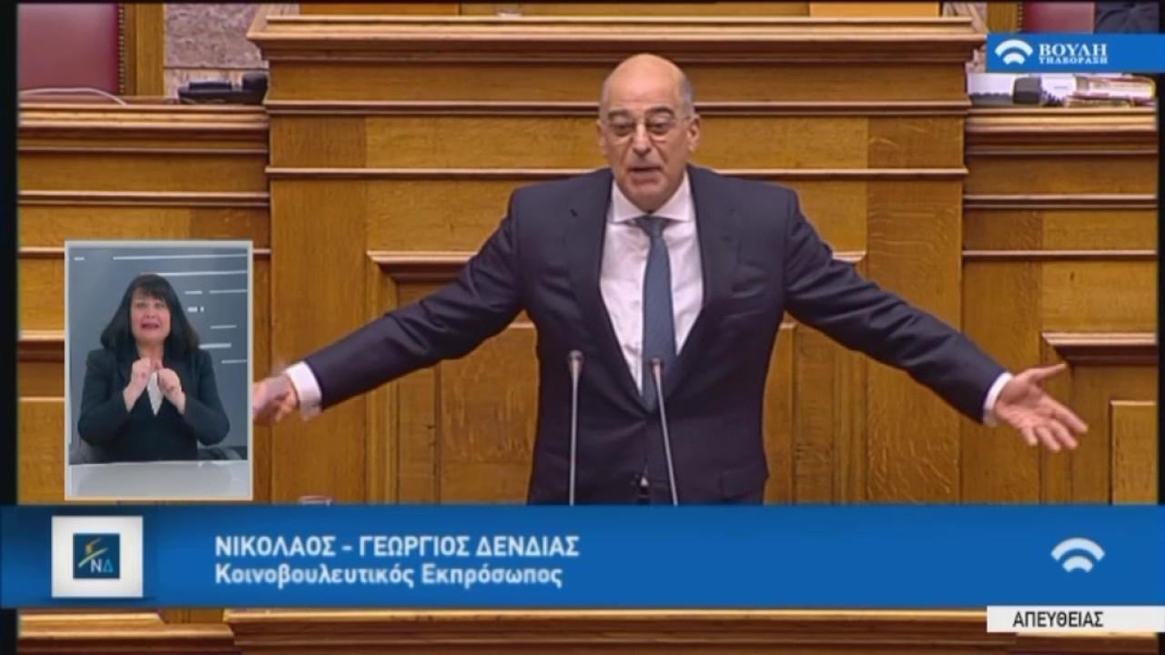 Προϋπολογισμός 2017: Ν.Δένδιας (Κοινοβουλευτικός Εκπρόσωπος Ν.Δ)(10/12/2016)