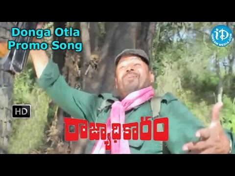 Rajyadhikaram Movie || Donga Otla Song Promo || R Narayana Murthy