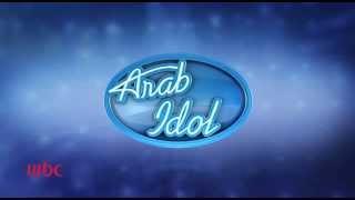 Arab Idol - ادعم نجمك المفضل
