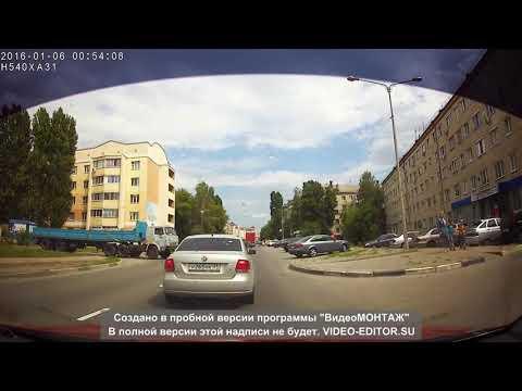 ДТП в Белгороде на улице Макаренко