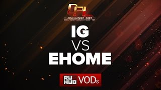 Invictus Gaming vs EHOME, DPL Season 2 - Div. A, game 2 [Maelstorm]
