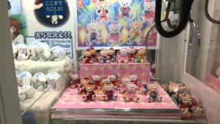 "Japanese ""UFO catcher"" game machine! Try to get Precious Cute Dolls by handling Crane Arm!"