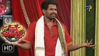 Video Extra Jabardasth – Hyper Aadi Raising Raju- 15th July 2016 - ఎక్స్ ట్రా జబర్దస్త్ MP3, 3GP, MP4, WEBM, AVI, FLV Mei 2018