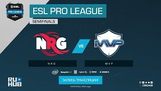 NRG vs MVP - ESL Pro League S7 Finals - map3 - de_mirage [Smile, CrystalMay]