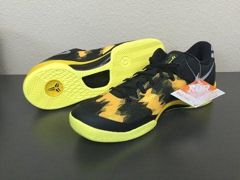 The Nike Kobe 8 GC