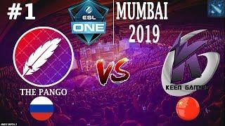 ПАНГО СПИСАЛИ со СЧЕТОВ?   Pango vs KG #1 (BO3)   ESL One Mumbai 2019