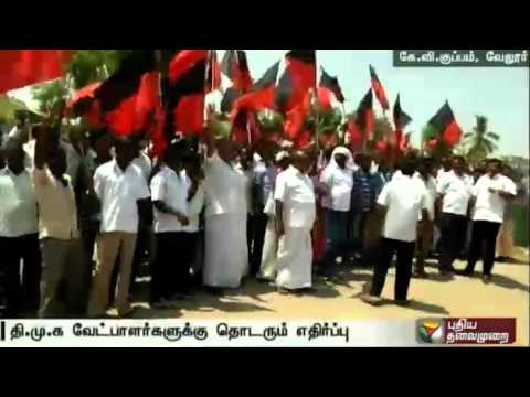 Protest-by-DMK-Members-to-Change-KV-Kuppam-Candidate