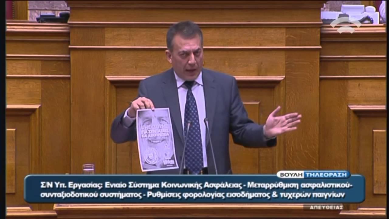 Ι.Βρούτσης (Κοινοβουλευτικός Εκπρόσωπος ΝΔ)(Μεταρρύθμιση Ασφαλιστικού-Συνταξιοδοτικού)(08/05/2016)