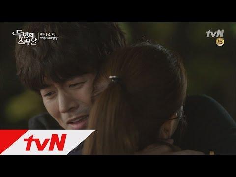 Second 20s Choi Ji-woo, Lee Sang-yoon's yelling hug Second 20s Ep6