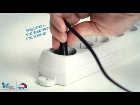 Как подключить цифровой ресивер (ртрс)