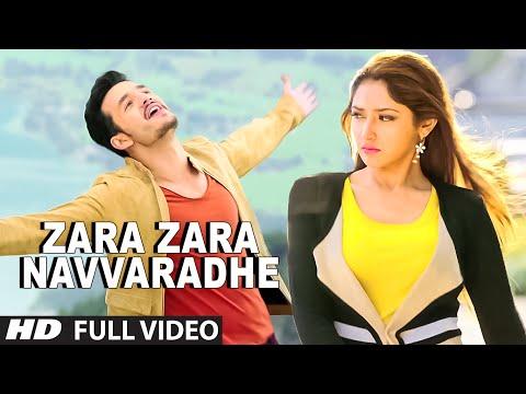 Zara Zara Navvaradhe Full Video Song || Akhil-The Power Of Jua || AkhilAkkineni,Sayesha Saigal