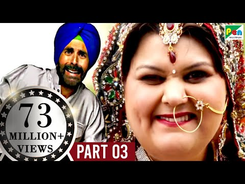Singh Is Bliing (2015) | Akshay Kumar, Amy Jackson, Lara Dutta | Hindi Movie Part 3 of 10 | HD 1080p