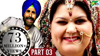 Singh Is Bliing  2015    Akshay Kumar  Amy Jackson  Lara Dutta   Hindi Movie Part 3 Of 10   Hd 1080p
