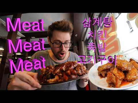 METROPOLIS of MONUMENTAL MEATS!!! A Day of Eating in Seoul, South Korea! - Thời lượng: 21 phút.