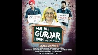 Video Main Bhi Gurjar Hoon - Addy Nagar Ft. Khatri | Prod. HomAge | Official Video MP3, 3GP, MP4, WEBM, AVI, FLV Januari 2018