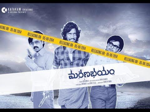 MARANABHAYAM SHORT FILM short film