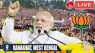 Video MODI LIVE : PM Modi Addresses Public Meeting at Ranaghat, West Bengal   2019 Election Campaign BJP MP3, 3GP, MP4, WEBM, AVI, FLV April 2019