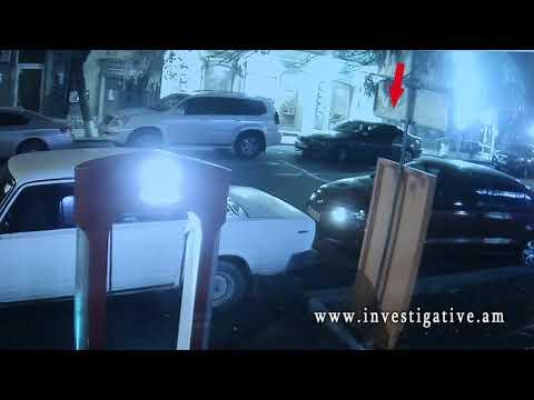 Գողություն կայանված ավտոմեքենայից (տեսանյութ)