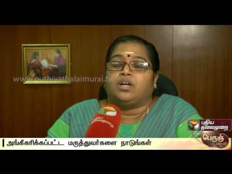 Viral-fever-outbreak-16-quacks-arrested-in-Thiruvallur