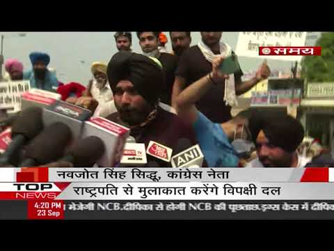 Navjot Singh Sidhu Protest Against Farmers Bill