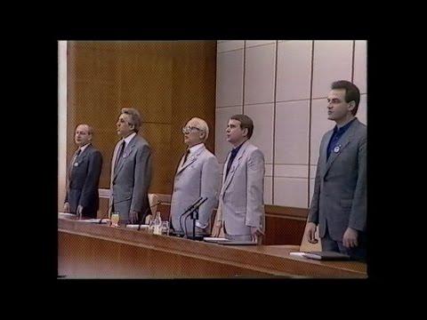 1989: